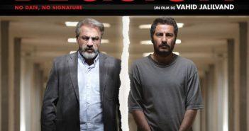 afiche (4)