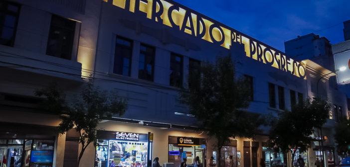 Mercado El Progreso (1)