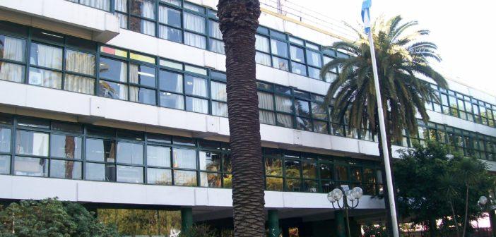 Municipalidad_de_San_Martin
