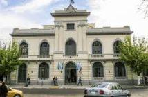 municipalidad LM